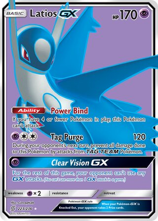 Latios-GX (Unified Minds 223/236)