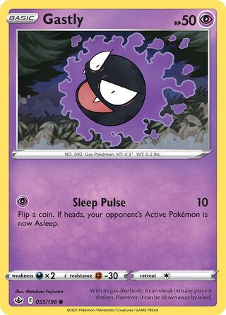 Gastly (Chilling Reign 055/198)