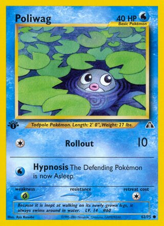 Poliwag (Neo Discovery 62/75)