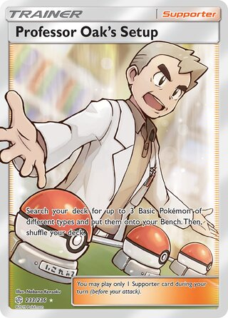 Professor Oak's Setup (Cosmic Eclipse 233/236)