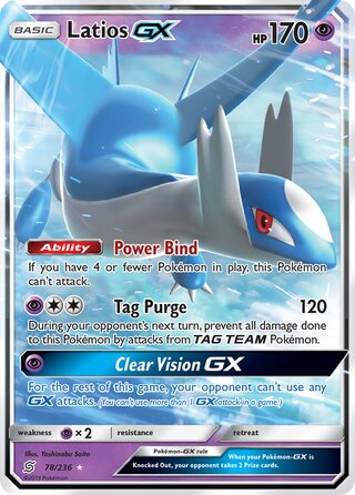 Latios-GX (Unified Minds 78/236)
