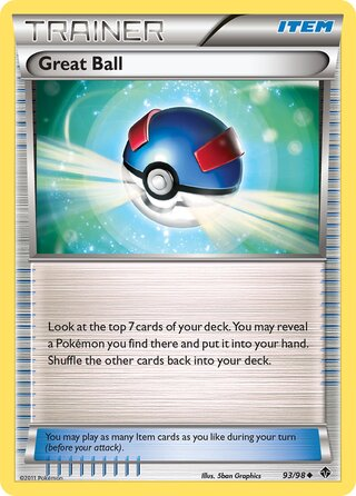 Great Ball (Emerging Powers 93/98)