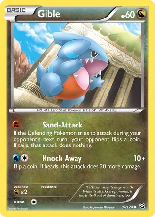 Gible (Dragons Exalted 87/124)