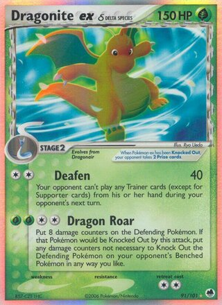 Dragonite ex δ (EX Dragon Frontiers 91/101)