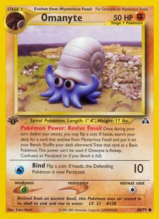 Omanyte (Neo Discovery 60/75)