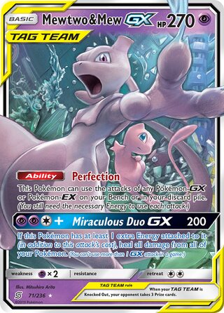 Mewtwo & Mew-GX (Unified Minds 71/236)