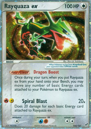 Rayquaza ex (EX Deoxys 102/107)