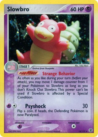 Slowbro (EX FireRed & LeafGreen 14/112)