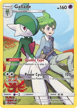 Gallade (Cosmic Eclipse 244/236)