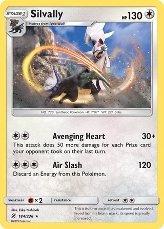 Silvally (Unified Minds 184/236)
