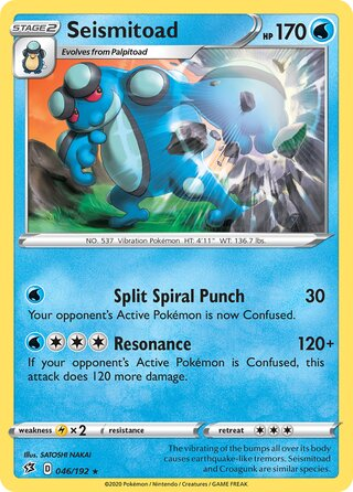 Seismitoad (Rebel Clash 046/192)