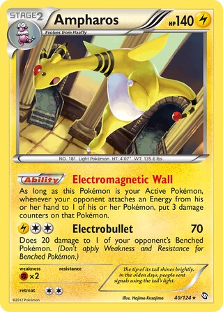 Ampharos (Dragons Exalted 40/124)