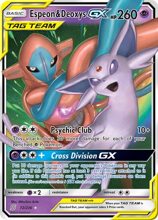 Espeon & Deoxys-GX (Unified Minds 72/236)