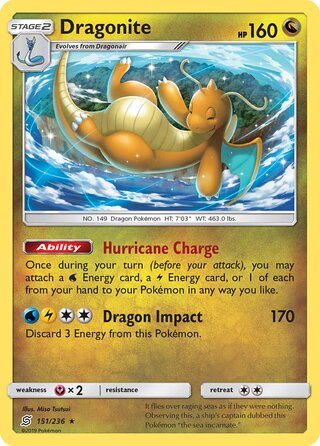 Dragonite (Unified Minds 151/236)
