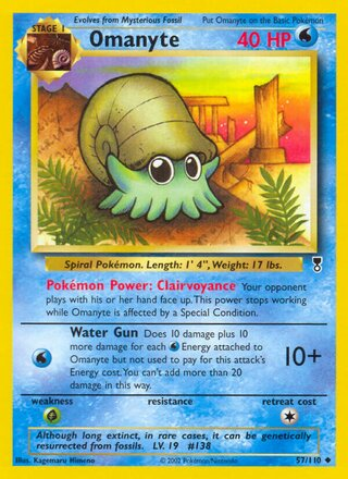 Omanyte (Legendary Collection 57/110)