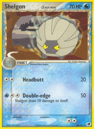 Shelgon δ (EX Dragon Frontiers 38/101)